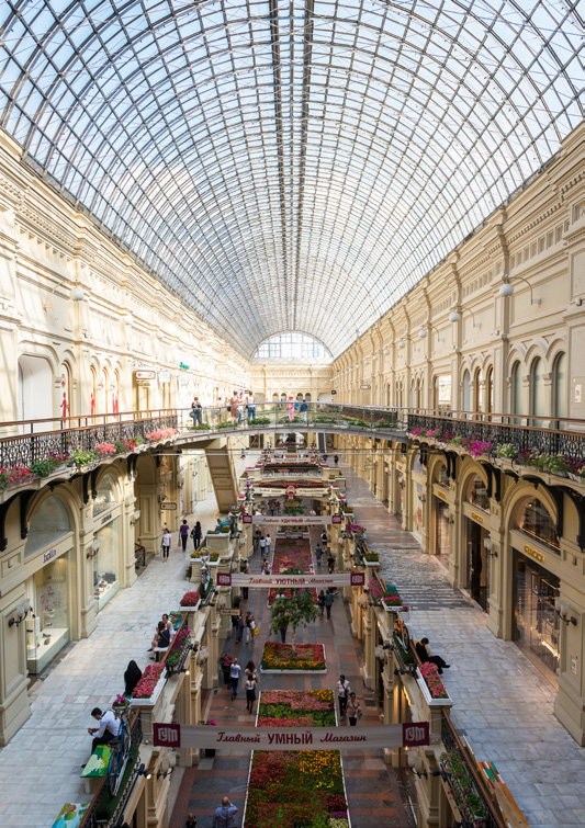 GUM Store - Moscow